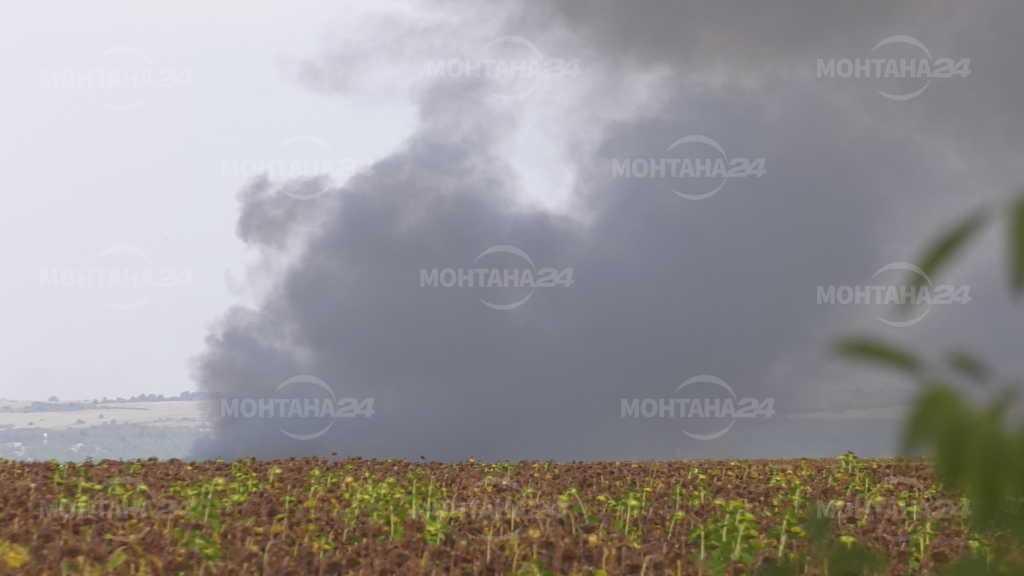 Голям пожар горя край Монтана