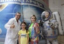 Космическо шоу за деца в Монтана
