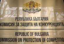 КЗК прегази Закона за защита на конкуренцията, без да се огледа