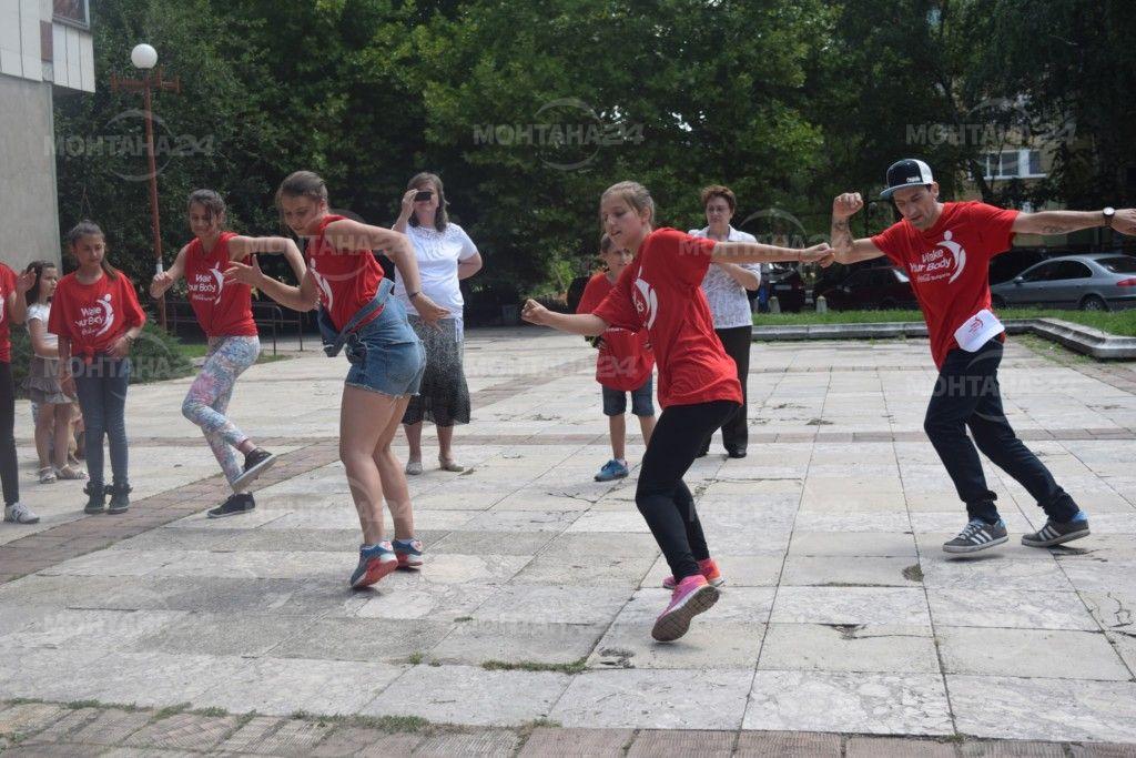 Монтана чества Международния ден на младите хора