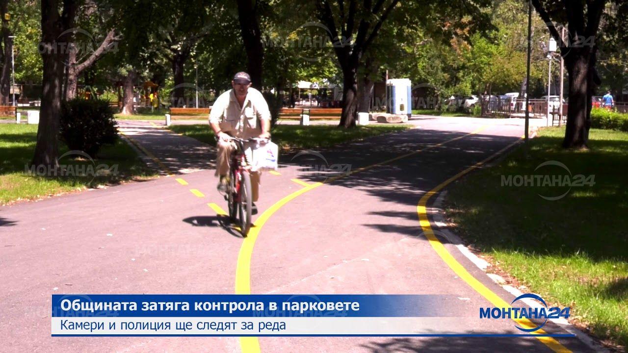9-годишно дете открадна колело в Берковица