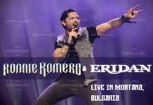 Рони Ромеро ще пее в Монтана срещу агресията в училище