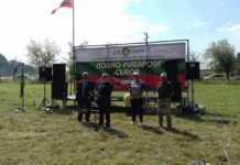 Ирена Димова поздрави ловците от Монтана на техния празник