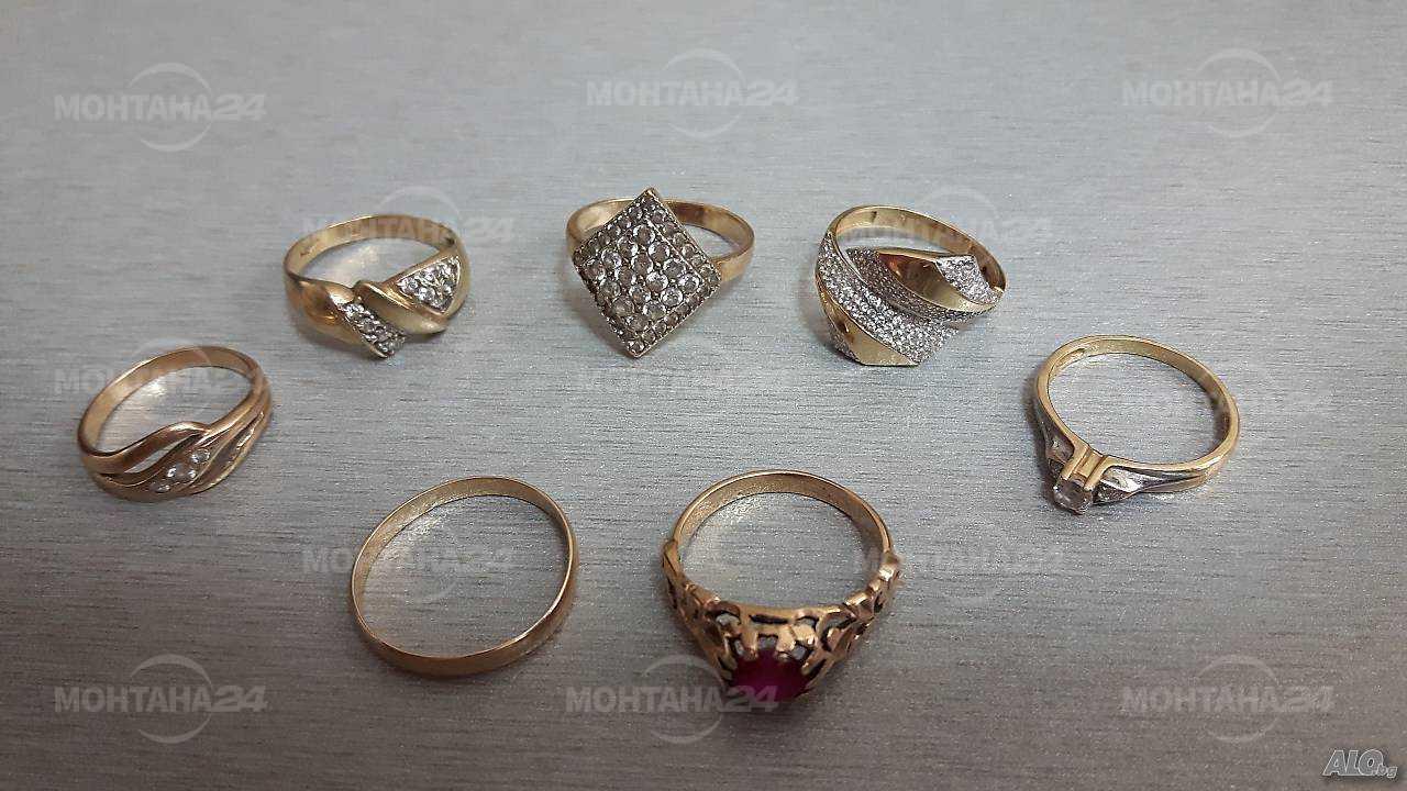 Жена открадна златни пръстени от хладилник