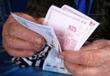Близо 45 хиляди жители на областта ще са с по-високи пенсии