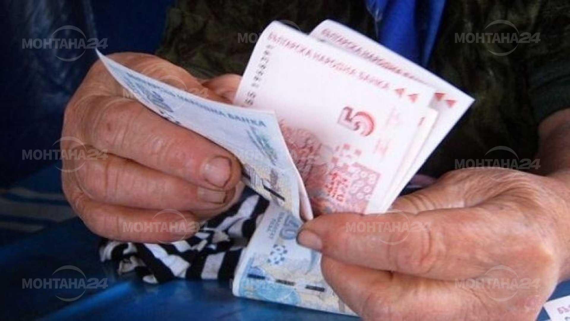 В понеделник започва изплащането на пенсиите с великденската добавка