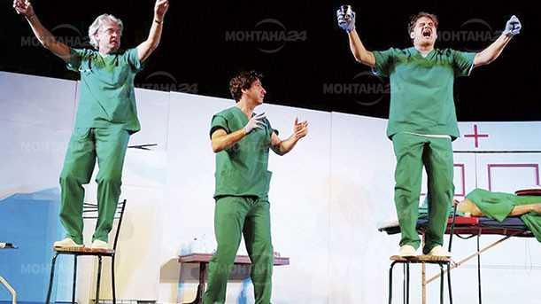 Правят операционна на театралната сцена в Монтана