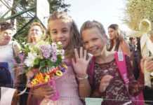 Най-старото училище в Монтана посрещна своите първокласници