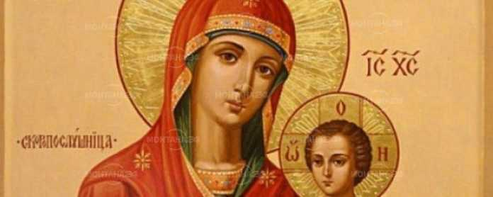 Иконата на Света Богородица Скоропослушница пристига в Монтана