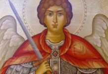 Православната църква отбелязва Димитровден