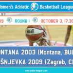 НА ЖИВО: Монтана 2003 – Трежневка 2009