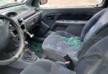 Масови кражби от автомобили в Монтанко