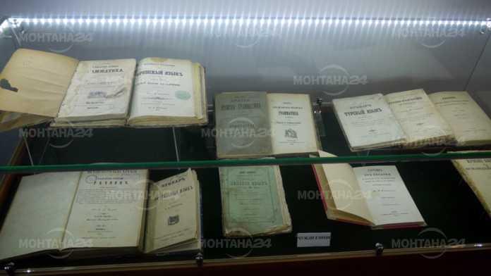 Показват в изложба учебници и учебни пособия от 19 век