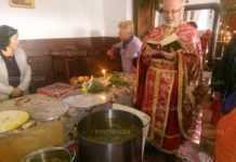 Раздават курбан по повод храмовия празник в Студено буче