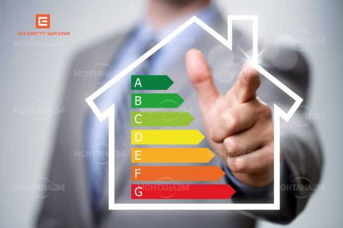 ЧЕЗ Електро призовава за разумно потребление на електроенергия