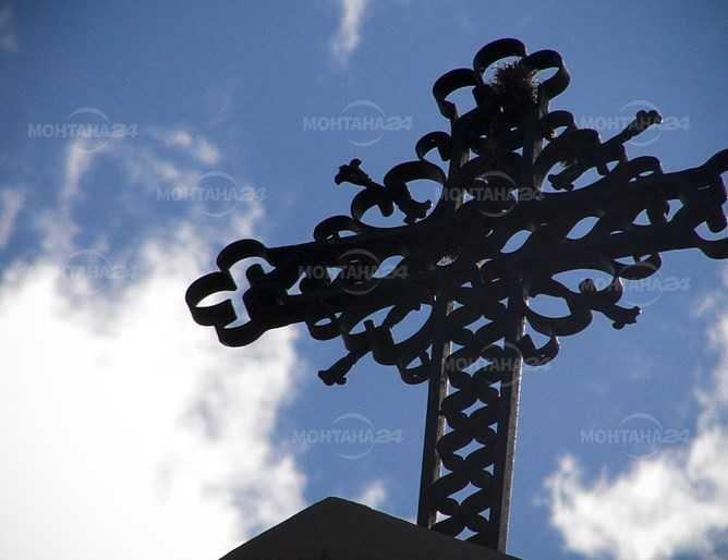 Обраха църква в Берковица