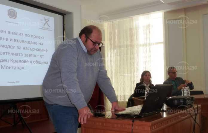 Общината с мерки за подкрепа на малките и средни предприятия