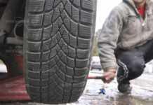 """Откраднаха гумите на автомобил в """"Младост"""""""