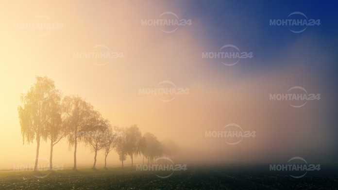 Във вторник ще бъде мъгливо и е възможно да превали