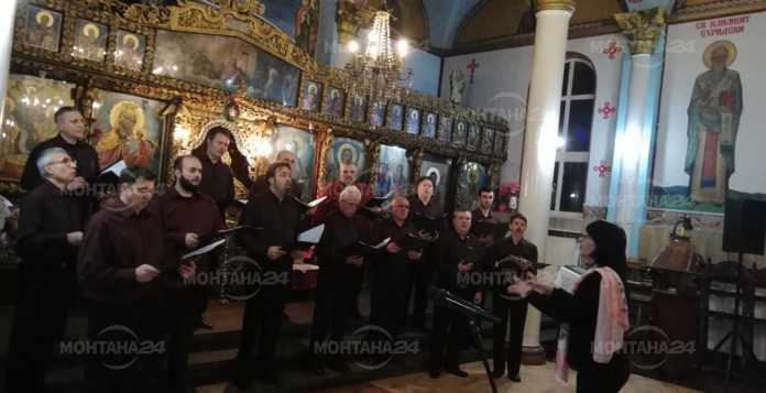 Мъжкият хор изнесе традиционния си концерт в църквата