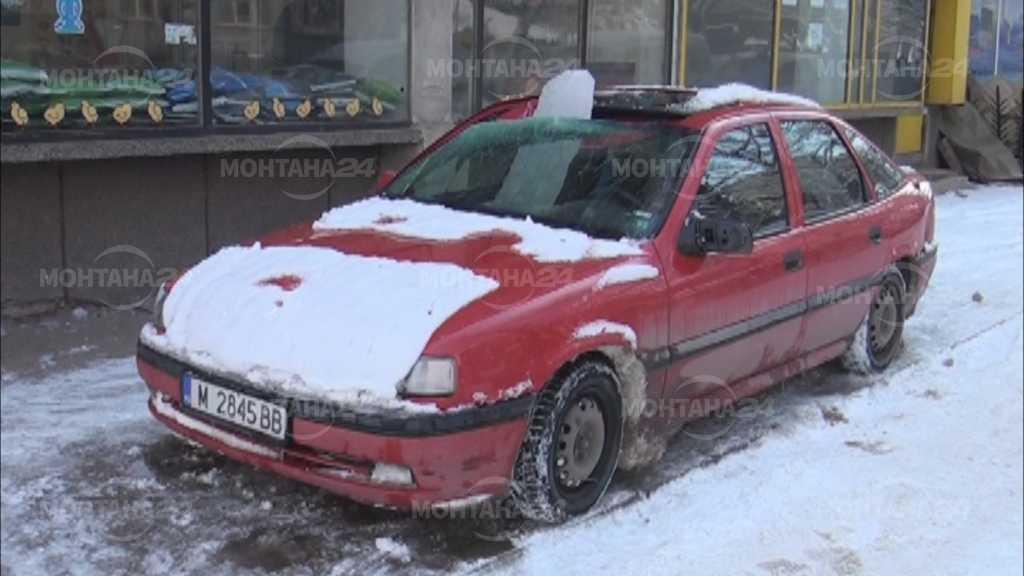 Ледени висулки заплашват жителите на Монтана