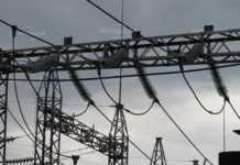 ЧЕЗ: Планирани прекъсвания на тока за периода 21-25.01.2019