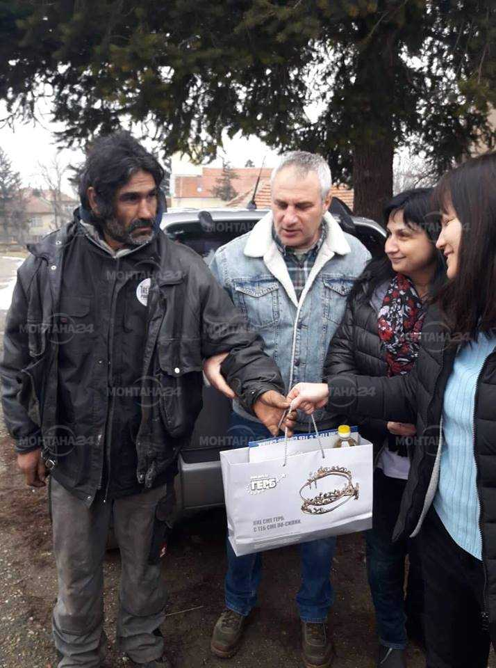 ГЕРБ-Монтана, кметове и съветници помогнаха на деца в Крива бара
