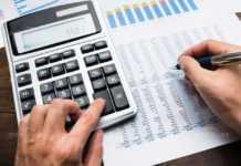 Предстои публично обсъждане на проекто-бюджета на Монтана
