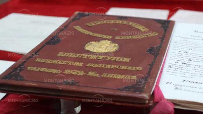 В Монтана гостува изложба посветена на Търновската конституция