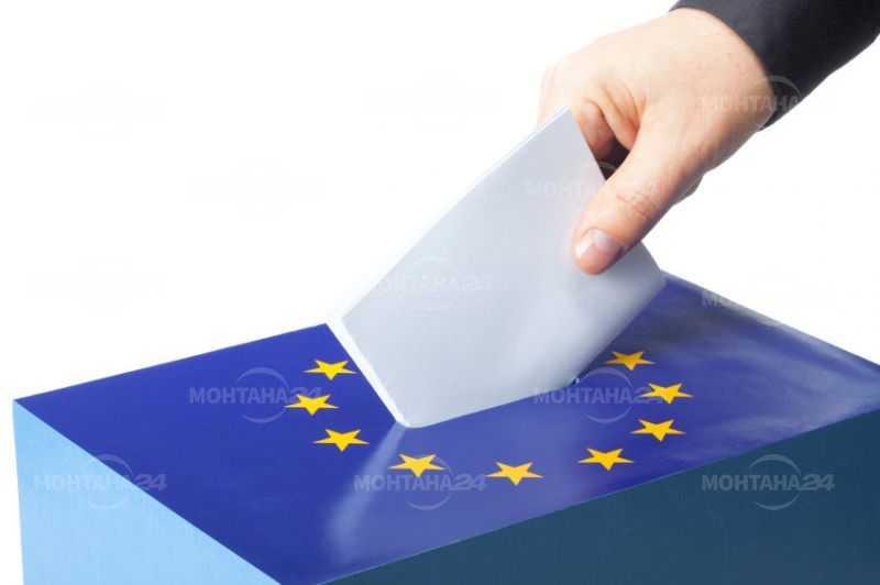 Европейските избори през 2019 г.: дайте своя глас за бъдещето на Европа
