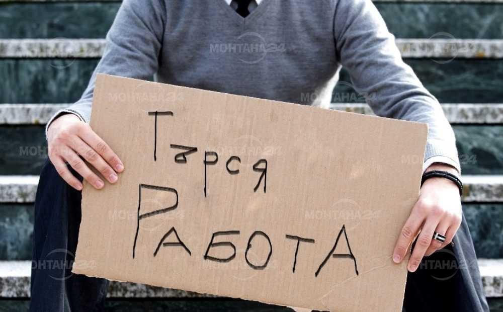 Безработицата в Монтана е два пъти по-висока от средната за страната