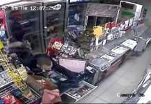 Обраха магазин в Студено буче навръх събора
