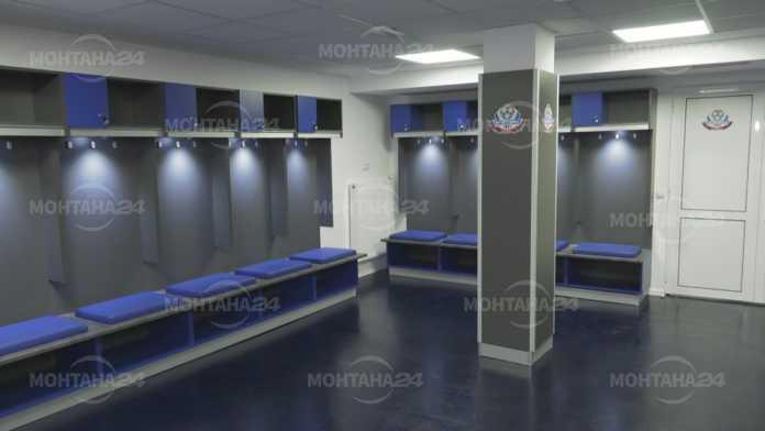 Футболистите на Монтана излизат от нови съблекални за мача си днес