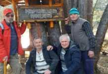 """""""Райски кът""""очаква туристите във Вършец"""
