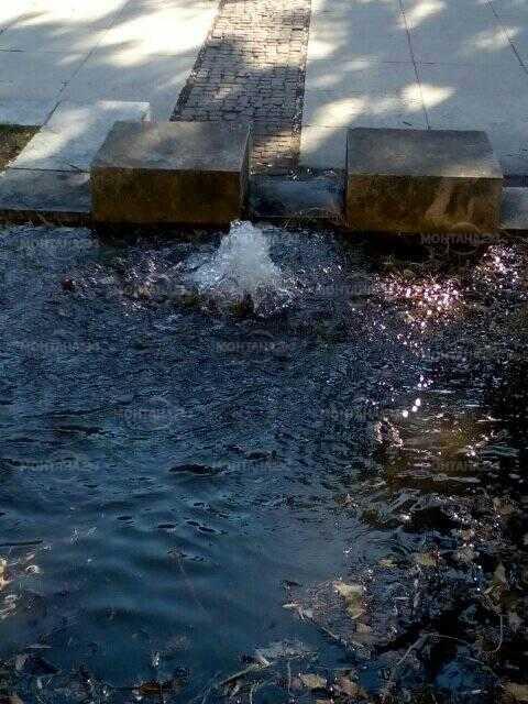 Нов фонтан избликна в центъра на Монтана