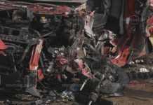 Пиян шофьор уби човек и рани момиче край Ерден
