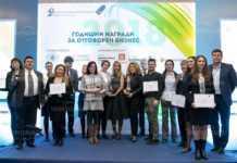 ЧЕЗ Разпределение получи награда за отговорен бизнес