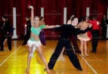 Вършец ще бъде домакин на 14 – я Международен турнир по спортни танци
