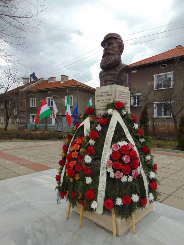 Посланичката на Унгария у нас пристига днес Чипровци