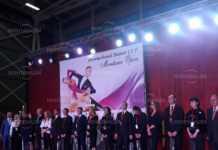Завърши турнирът по спортни танци във Вършец