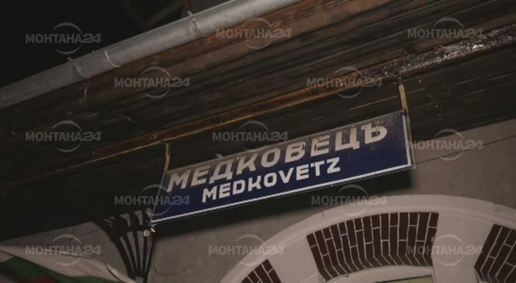 Фалшив сигнал за обърнал се влак в Медковец вдигна на крак пожарната