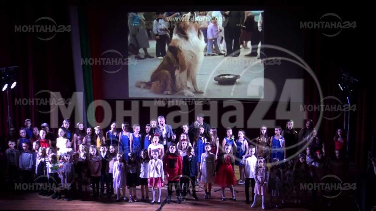 Кметът Живков пя с децата на Монтана на националния празник