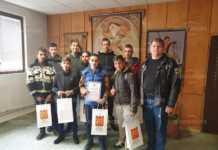 Момчета помогнаха при голям пожар край Чипровци