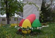 Вършец с Великденска украса
