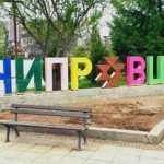 И Чипровци се бори за награда в туристическия конкурс