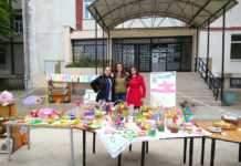Благотворителен базар се провежда в Пето училище