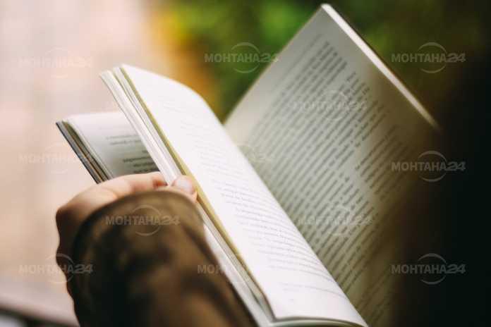 Деца ще четат пред паметника на Радичков в Монтана