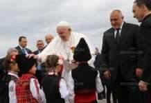 Кметът на Чипровци ще бъде в Раковски, за да посрещне папата