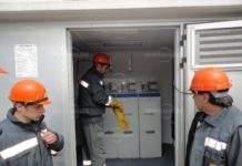 Неотложни ремонти могат да доведат до прекъсвания на тока