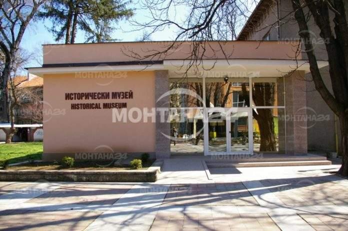 Монтана се включва в Европейската нощ на музея